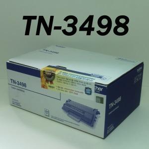 콜) TN-3498 (정품) 브라더정품토너 실사진