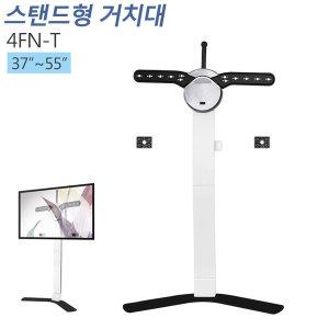 4FN-T 37~55인치/벽고정형 모니터 TV 스탠드 거치대