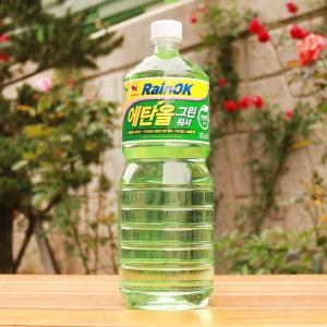 불스원 레인OK 에탄올 그린 워셔액 1.8L 발수코팅