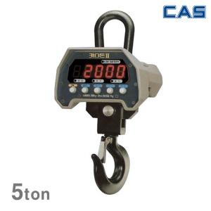 CAS 매달림저울 5THB/최대5톤 산업용저울 전자저울