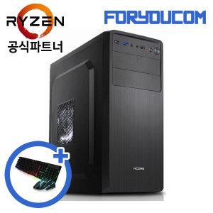 쿼드코어/R5 2400G/8G/SSD120G/게이밍조립컴퓨터PC