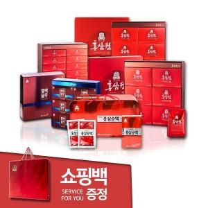 정관장 홍삼 선물세트 모음전