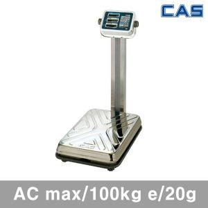 CAS 고용량 계수저울 전자저울 AC100/최대100kg e20g