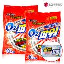 가루세제 세탁세제 대용량 O2파워 10kgx2개+비누증정