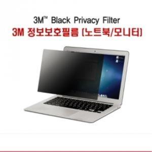 3M 22인치 정보보호필름 PF22.0W 474X297