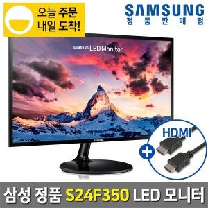 삼성 S24F350 LED 60cm 컴퓨터 모니터 당일출고