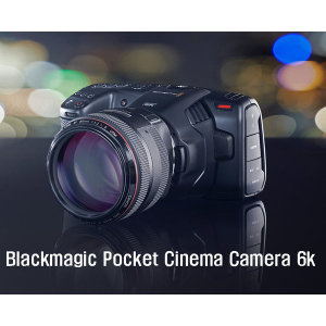 Blackmagic Pocket Cinema Camera 6K / 선주문예약 Po