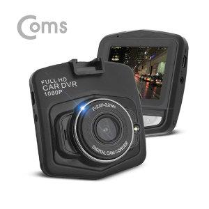차량용 프리미엄 블랙박스 GF502 FHD IPS패널 G센서