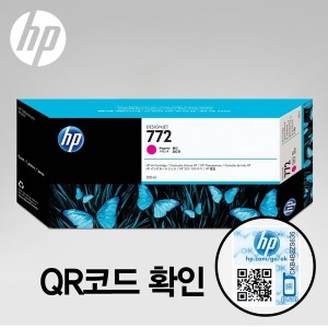 HP772 마젠타 잉크 CN629A 디자인젯 Z5200ps Z5400ps