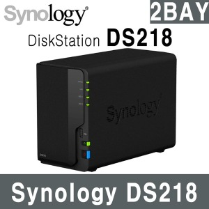 Synology DS218 NAS 2베이 -당일발송-USB 32G 증정