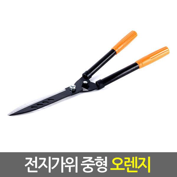 전지가위 중형 오렌지/조경 원예 정원 양손 전정가위