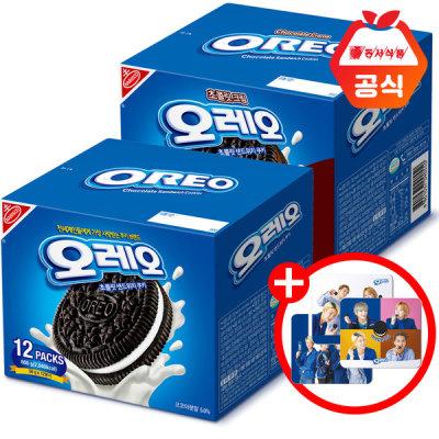 [오레오] 오레오 쿠키 화이트600g+초코600g +위너마우스패드
