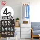 아이리스 행거 4단 플라스틱서랍장 HG-554H