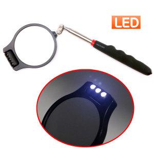 LED 검사 거울/원형/라이트/용접/5단/접이식/반사경