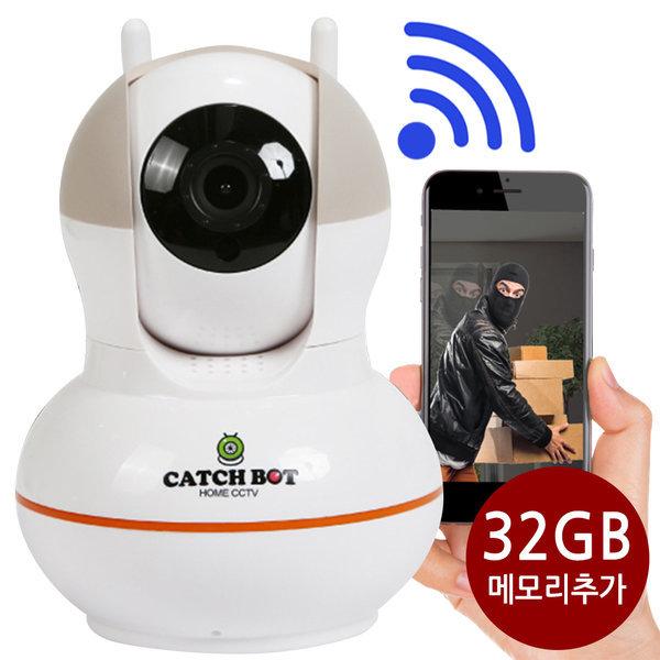 캐치온 CCTV 캐치봇 가정용 cctv 감시 카메라 32GB추가