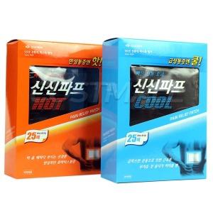신신제약 신신파프 COOL / HOT (25매) 파스 코스트코