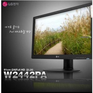 24인치 게임기 모니터 HDMI단자 IPTV시청