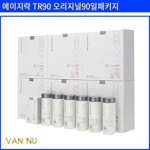 TR90 오리지널 90일 패키지 /다이어트/체중조절/단백질