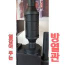 125mm 흑관 방열관/방열관/연통/동원벽난로