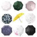 3단 자동 양산 겸용 우산 자외선 UV 차단 암막 양우산