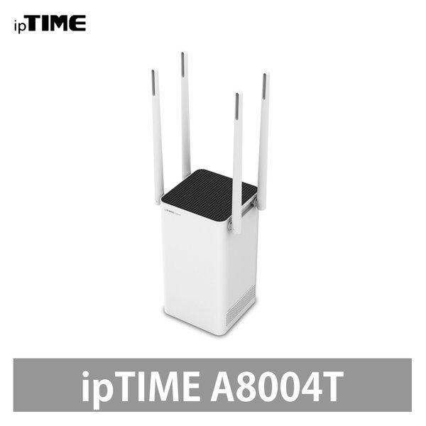 A8004T 기가와이파이공유기 유무선 인터넷 11ac 타워형