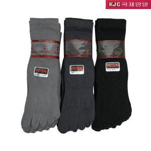발가락 양말 장목 단목 미니  KJC 10켤레  양말사은품