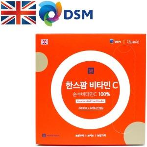 한스팜 비타민C 2000mgx220포/100%순수 아스코르빈산