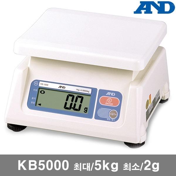 AND 전자저울 KB5000/최대5kg 최소2g 디지털 저울