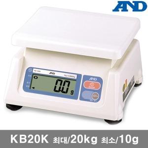 AND 전자저울 KB20K/최대20kg 최소10g 디지털 저울