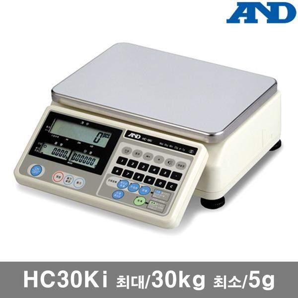 AND 계수저울 전자저울 HC30KI/최대30kg 최소5g 저울