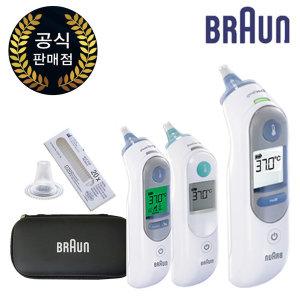 브라운 체온계 IRT-6510 필터21개포함 국내AS가능정품
