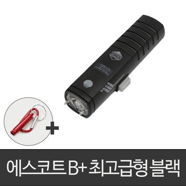 호신용품 충격기/전기/전자 호신용 최고급형 블랙ESP1