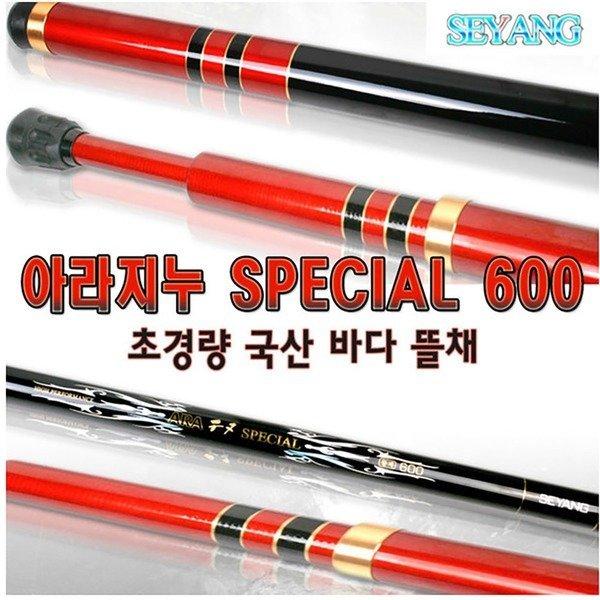 국산 바다뜰채 아라지누 special 600 세양조구 낚시