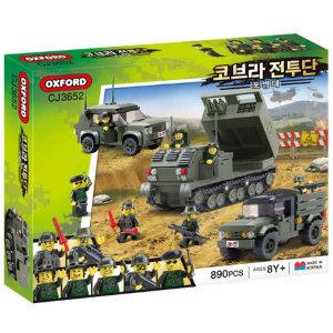 (현대Hmall)6 옥스포드  CJ3652 코브라 전투단 포병대 3652