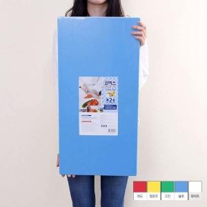 (현대Hmall)코멕스 대형 업소용 도마_03 블루(청색)특2호
