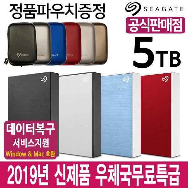 외장하드 5TB 블랙 New Backup Plus +정품+파우치증정+