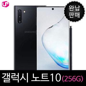 LGU+ 갤럭시노트10 256GB/기기변경/5G프리미엄/완납