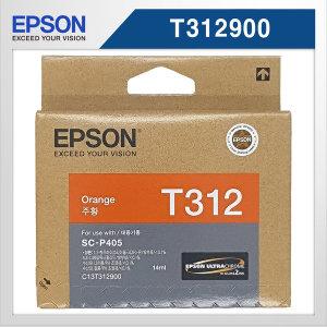 엡손 T312900 주황 정품 잉크 SC- P405