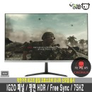 240FN FHD 75HZ HDR IGZO패널 24인치 모니터 일반