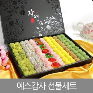 예스감사 선물세트 떡선물세트/떡선물/영전/승진/