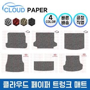 CLO 카매트 기아 K5(올뉴)신형 트렁크매트 15.11~