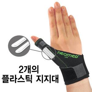 엄지손가락 보호대 손가락 손목 JC-7017 양손사용가능