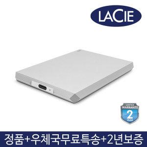 LaCie Mobile Drive 2TB 외장하드 +2년보증+당일출고+
