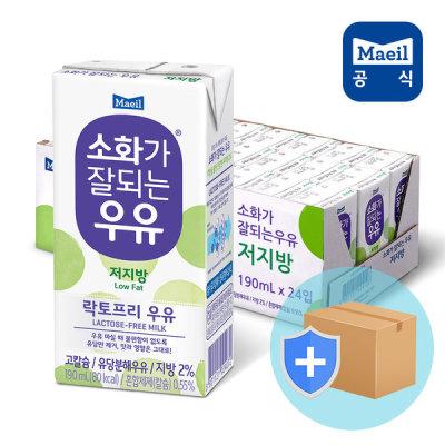 [매일우유] 매일 소화가 잘되는 저지방 우유 190ml 24팩/멸균우유