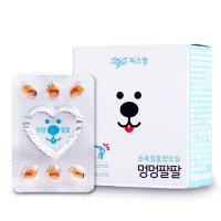 씨스팡 멍멍팔팔(30캡슐)강아지관절영양제