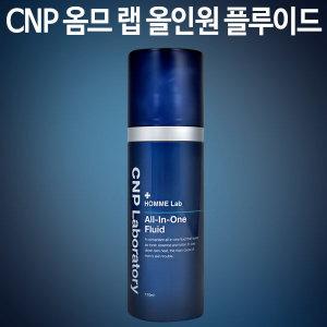 CNP 차앤박 옴므 랩 올인원 플루이드 110ml 1+1 (2개)