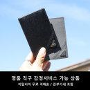 삼각로고 남성 카드 케이스 2MC101-2CB2