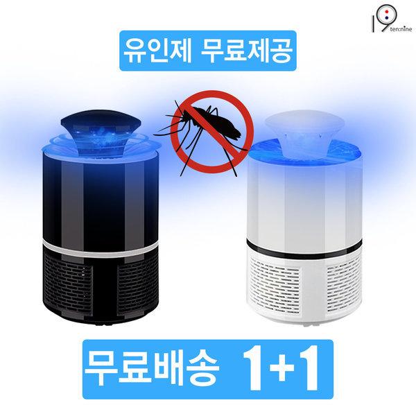 1+1)모기유인제지공 365nm UV광파 모기퇴치기(블랙)