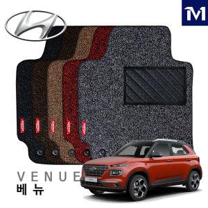 매트캅 코일 트렁크매트 현대 베뉴venue 배뉴/ 위코