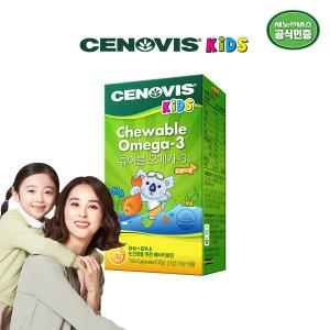 키즈 츄어블 오메가-3 업그레이드(150캡슐/25일분)